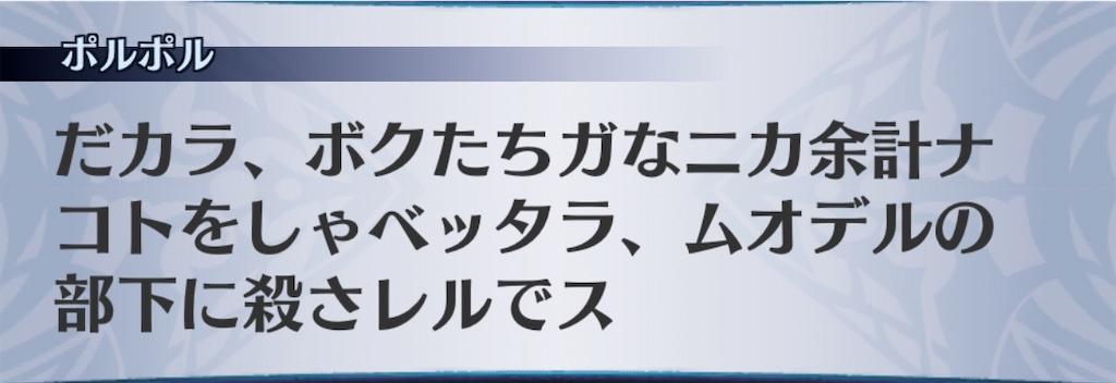 f:id:seisyuu:20200807183752j:plain