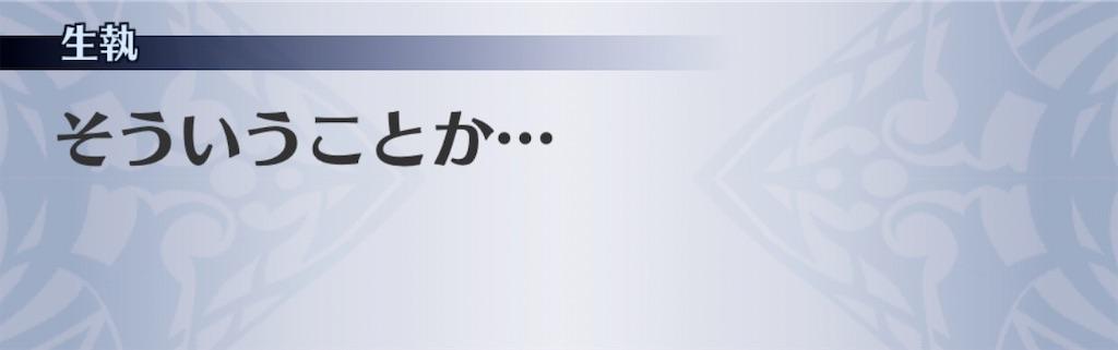 f:id:seisyuu:20200807183757j:plain