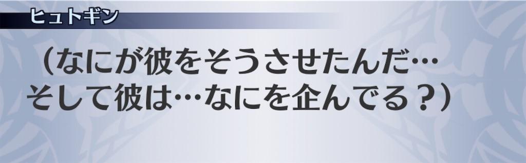 f:id:seisyuu:20200807184235j:plain