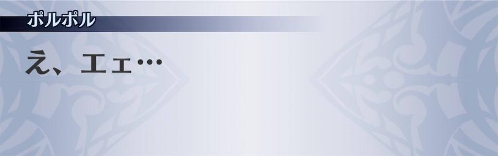 f:id:seisyuu:20200807184626j:plain