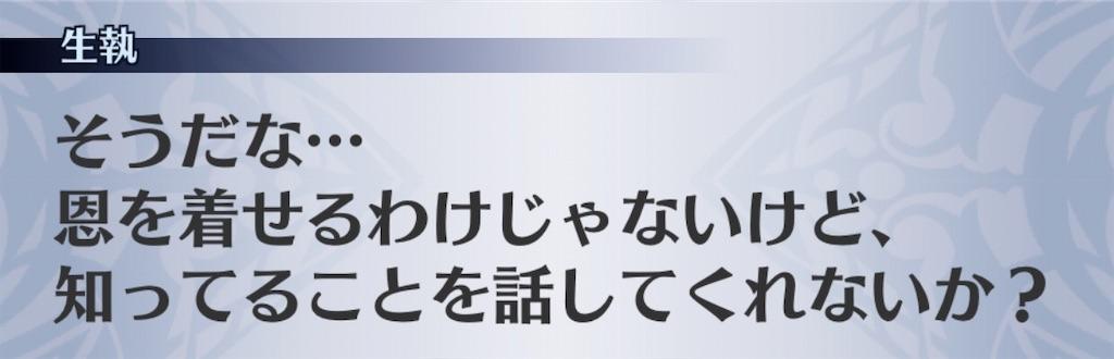 f:id:seisyuu:20200807184850j:plain