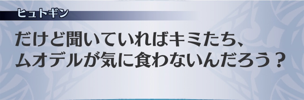 f:id:seisyuu:20200807184944j:plain