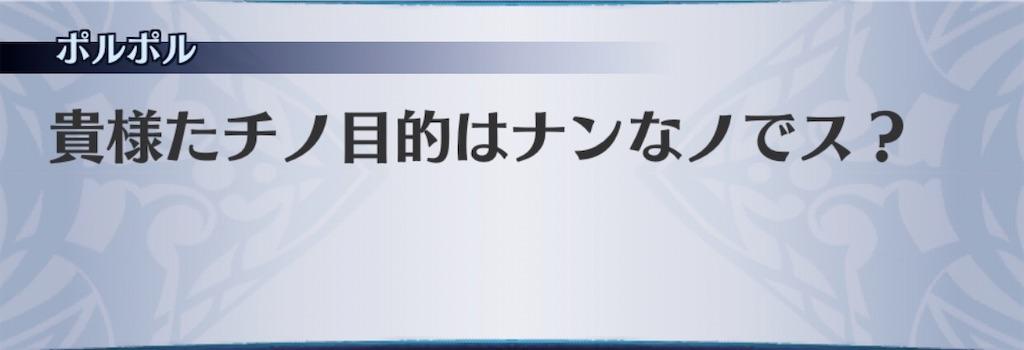 f:id:seisyuu:20200807185132j:plain