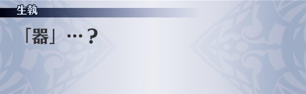 f:id:seisyuu:20200807185327j:plain