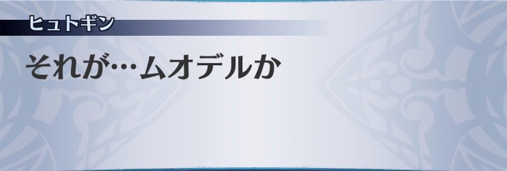 f:id:seisyuu:20200807185441j:plain