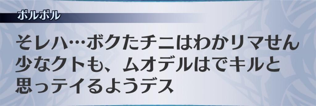 f:id:seisyuu:20200807185709j:plain
