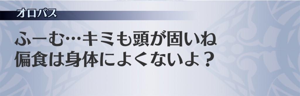 f:id:seisyuu:20200807185844j:plain
