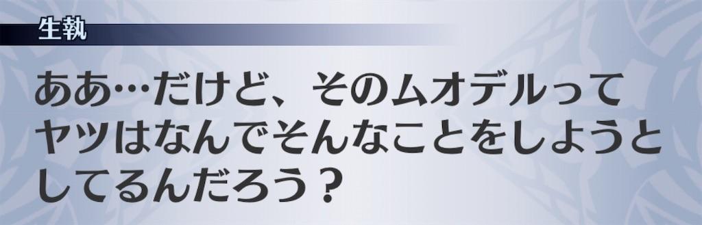 f:id:seisyuu:20200807190014j:plain