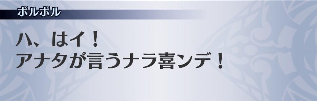 f:id:seisyuu:20200807190400j:plain