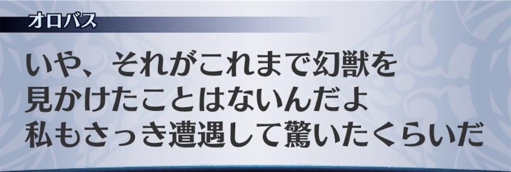 f:id:seisyuu:20200808193812j:plain