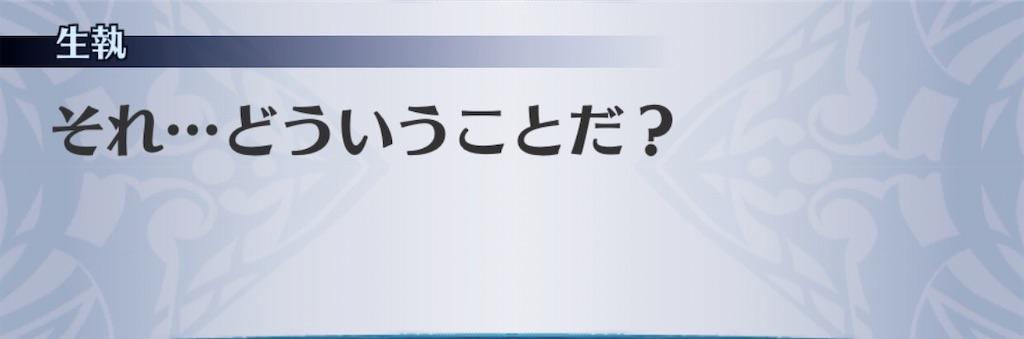 f:id:seisyuu:20200808194759j:plain