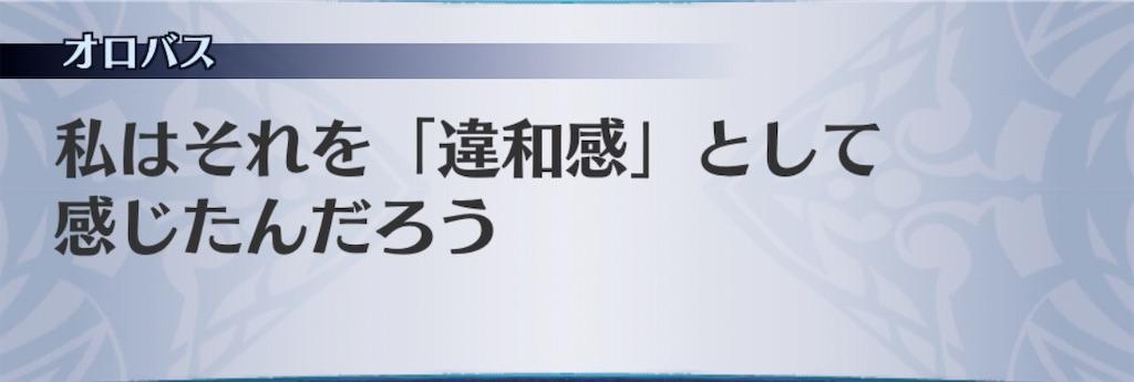 f:id:seisyuu:20200808194922j:plain