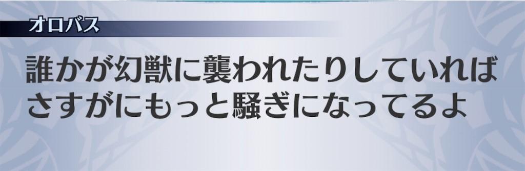 f:id:seisyuu:20200808195247j:plain