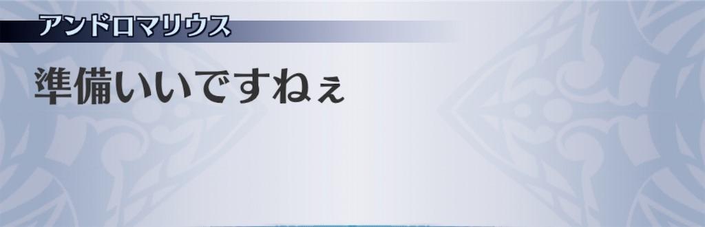 f:id:seisyuu:20200808195549j:plain