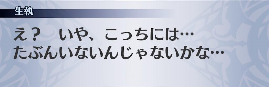 f:id:seisyuu:20200808195722j:plain