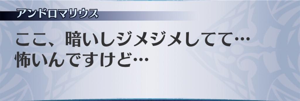 f:id:seisyuu:20200808195838j:plain