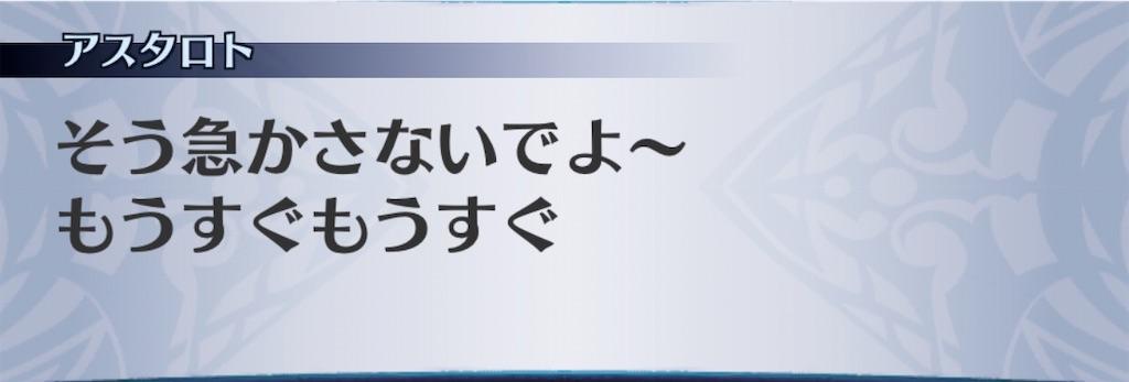 f:id:seisyuu:20200808195914j:plain
