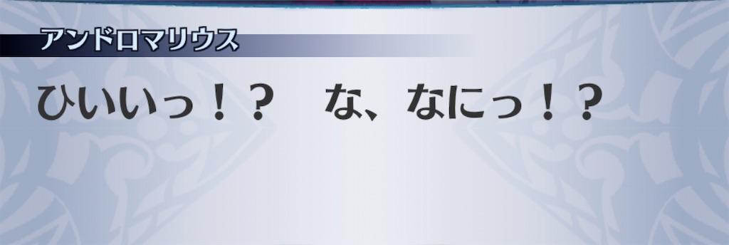 f:id:seisyuu:20200808200010j:plain