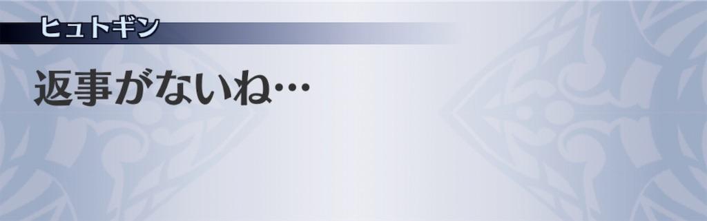 f:id:seisyuu:20200808200250j:plain