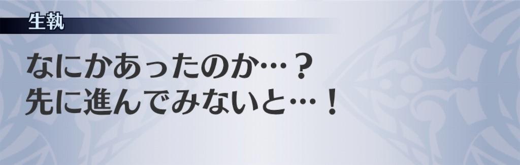 f:id:seisyuu:20200808200254j:plain