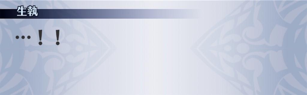f:id:seisyuu:20200808200551j:plain