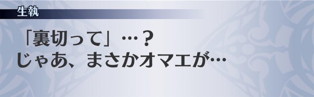 f:id:seisyuu:20200808200608j:plain