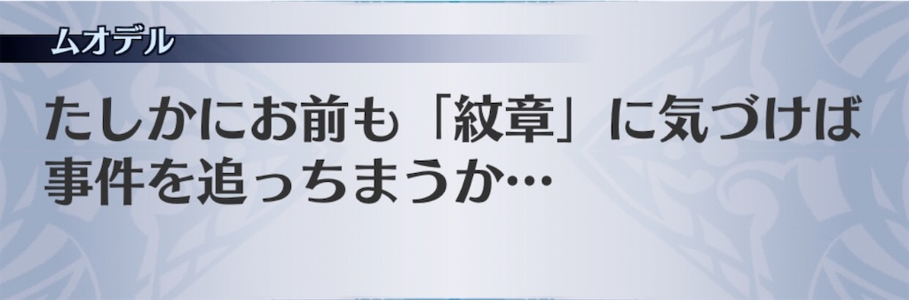 f:id:seisyuu:20200808200741j:plain