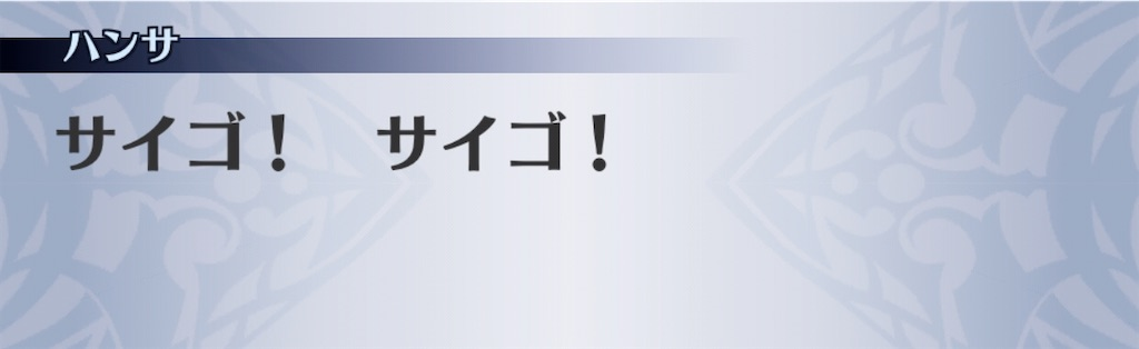 f:id:seisyuu:20200809144807j:plain