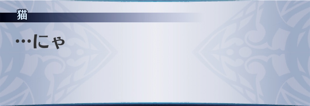 f:id:seisyuu:20200809144821j:plain