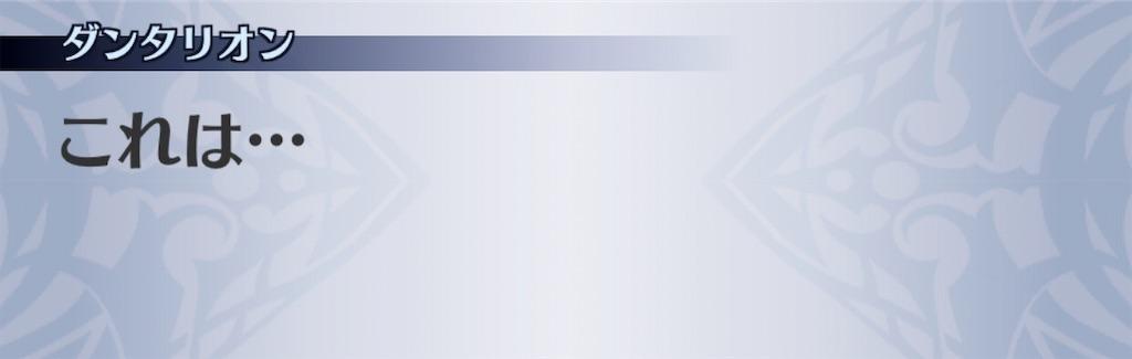 f:id:seisyuu:20200809150334j:plain