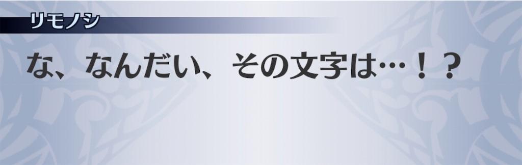 f:id:seisyuu:20200809150340j:plain