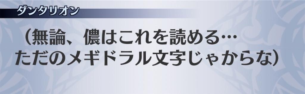f:id:seisyuu:20200809153857j:plain