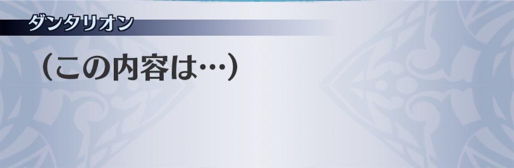 f:id:seisyuu:20200809153907j:plain