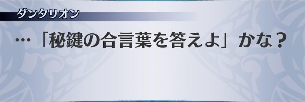 f:id:seisyuu:20200809155137j:plain