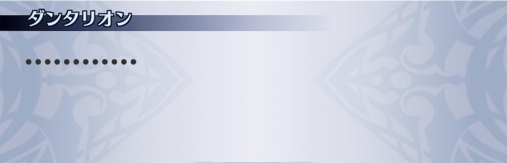 f:id:seisyuu:20200809155858j:plain