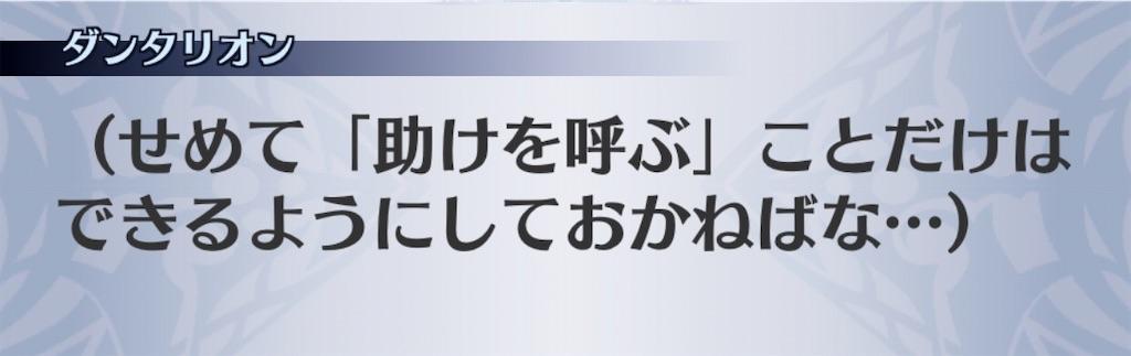 f:id:seisyuu:20200809155909j:plain