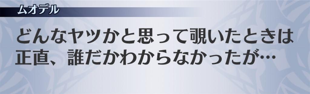 f:id:seisyuu:20200809160106j:plain