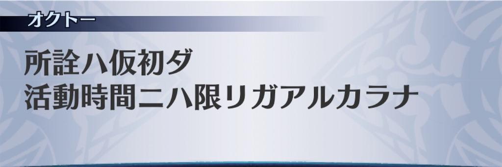 f:id:seisyuu:20200809200531j:plain