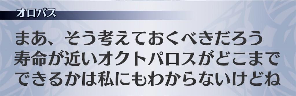 f:id:seisyuu:20200809200718j:plain