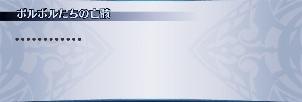 f:id:seisyuu:20200809200727j:plain