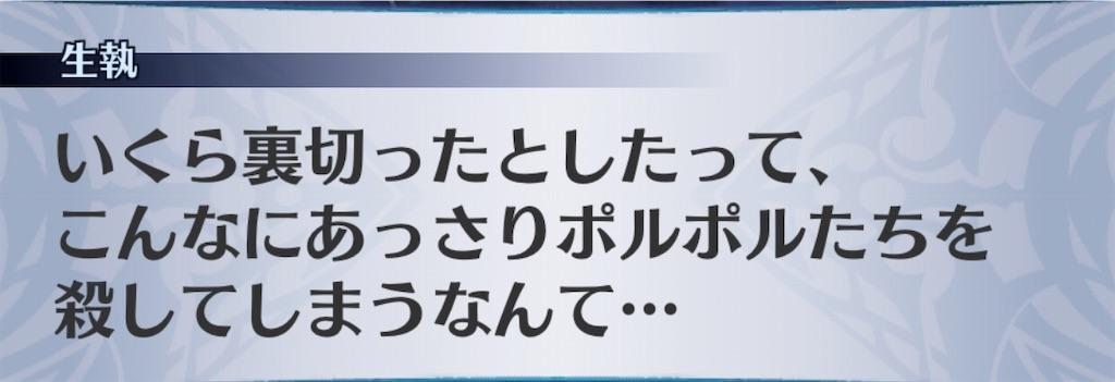 f:id:seisyuu:20200809200733j:plain