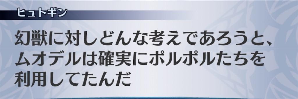 f:id:seisyuu:20200809201104j:plain