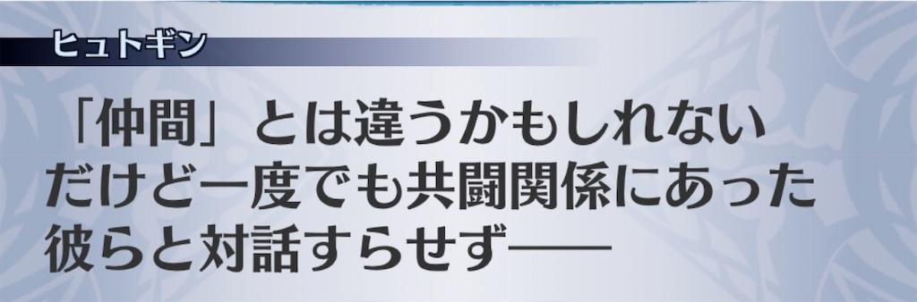 f:id:seisyuu:20200809201108j:plain