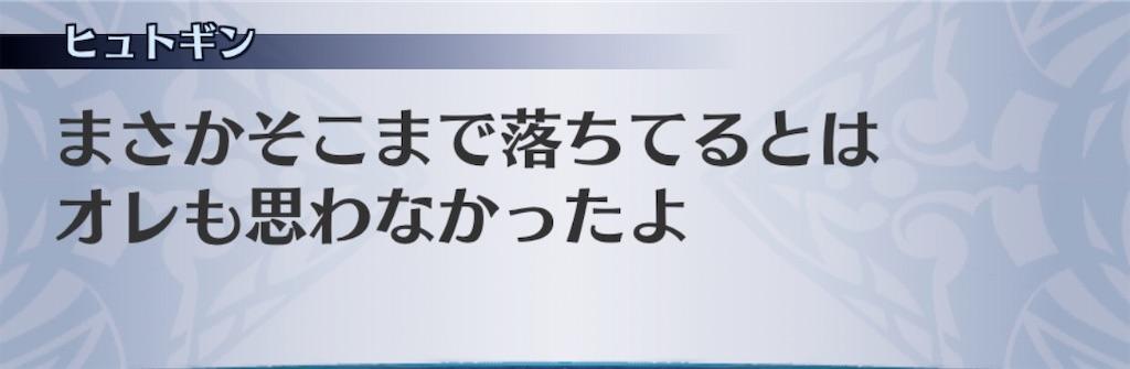 f:id:seisyuu:20200809201118j:plain
