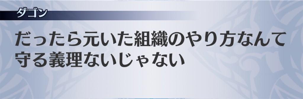 f:id:seisyuu:20200809201303j:plain