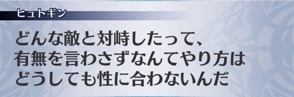 f:id:seisyuu:20200809201319j:plain