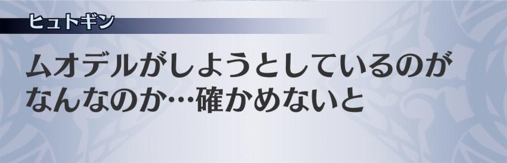 f:id:seisyuu:20200809201619j:plain