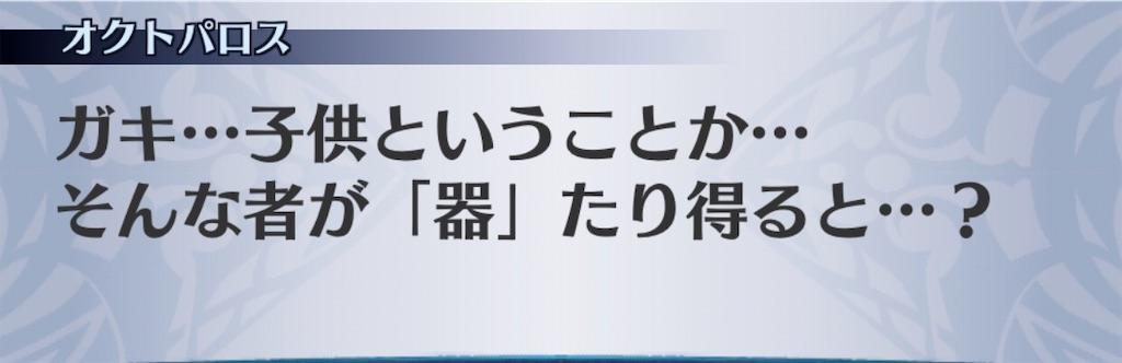 f:id:seisyuu:20200810203203j:plain