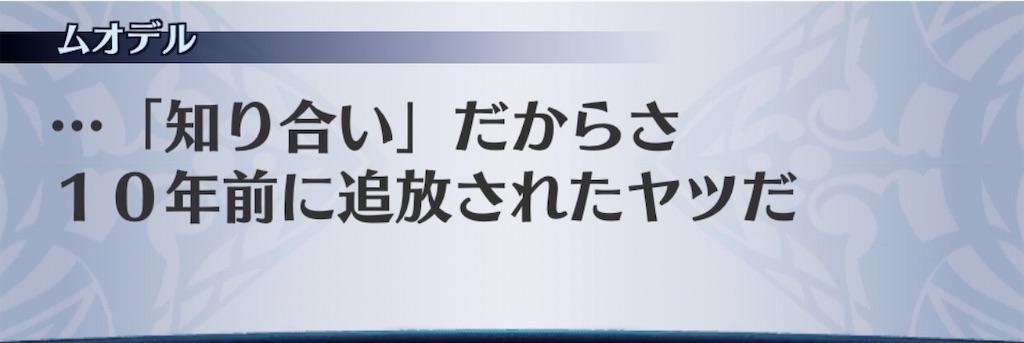 f:id:seisyuu:20200810203446j:plain