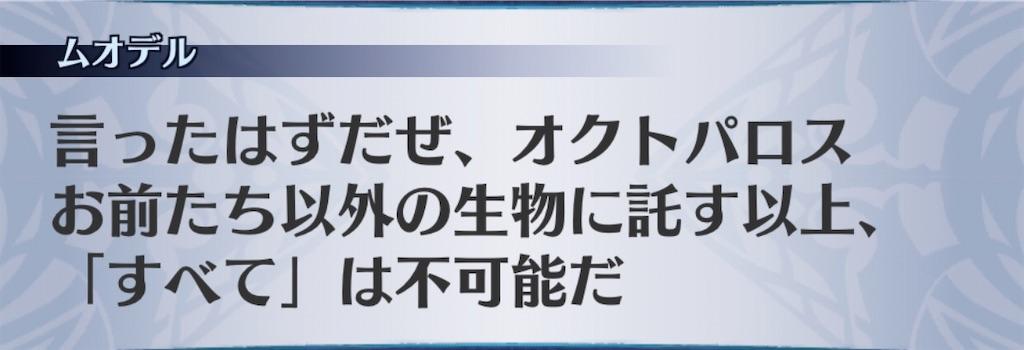 f:id:seisyuu:20200810203643j:plain
